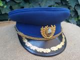 Cascheta de ofiter de securitate - parada
