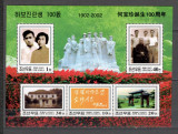 Coreea de Nord.2002 100 ani nastere He Baozhen-Bl. SC.327