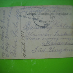 HOPCT 179 V  CARTE POSTALA PRIZONIERI DE RAZBOI-C DAICOVICIU CARAS SEVERIN 1917