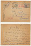 ROMANIA 1942 intreg postal Basarabia - Cetatea Alba circulat cu cenzura Buzau