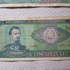 ROMANIA RSR 50 lei 1966  F