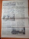 Informatia bucurestiului 12 martie 1977-articole si foto cutremurul din 4 martie