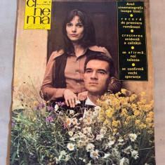 Revista Cinema nr 1 1975