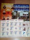 ROMANIA -  LOT 007 - serii + colite stampilate
