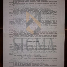 FRANCMASONERIE UNIVERSALA, - MAREA LOJA NATIONALA DIN ROMANIA, document/ adeziune/constitutie