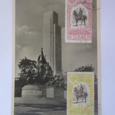 Rara!Carte postala/maxima foto monumentul Infanteriei Bucuresti,timbre rare 1906, Necirculata, Printata
