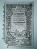 2500 Lei 1920 Banca Romaneasca actiuni vechi / Romania 228625