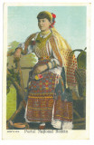4612 - ETHNIC woman, Romania - old postcard - unused