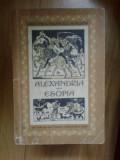 A2d Alexandria si Esopia, editie ingrijita de Mihail Sadovean