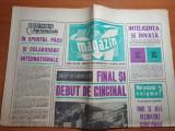 magazin 12 decembrie 1970-combinatul siderurgic galati,sahia film 20 de ani