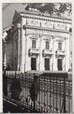 Bnk cp Caracal - Teatrul - circulata, Printata
