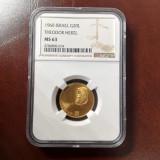 moneda aur gradata israel 20 Lirot 1960
