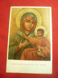 Ilustrata - Iconita - Biserica Sf.Luca- Bologna 1933