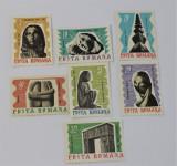 Lot timbre  - 5 serii complete  MNH - 1967