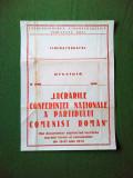 Afis vechi de cinematograf, afis vechi de propaganda colectie perioada comunista