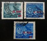 Romania LP 306 , supratipar Aurel Vlaicu , Stampilat