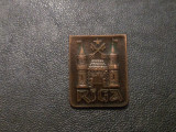 Insigna Riga, Stanley