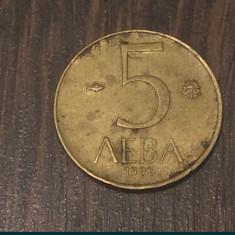 Monedă 5 leva 1992 Bulgaria