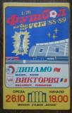 Program meci Dinamo Minsk Victoria Bucuresti 1988