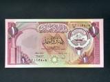 Bancnota Kuwait, 1 Dinar, 1980, UNC