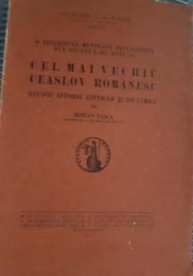 CEL MAI VECHIU CEASLOV  ROMANESC  STEFAN PASCA foto