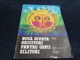 KRASTIO STANISEV - NOUA SCURTE GHICITORI PENTRU COPII