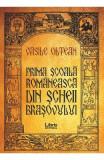 Prima scoala romaneasca din Scheii Brasovului - Vasile Oltean