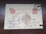 Carte postala - Prima fabrica de vopseluri Bucuresti