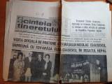 scanteia tineretului18 martie 1987-vizita lui ceusescu in nepal