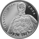 Romania 10 Lei 2020 (Alexandru Ioan Cuza) Argint 31.103g/999, KM-New UNC !!!