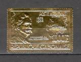 Gabon.1965 Posta aeriana:Moartea lui A.Schweitzer-medic PREMIUL NOBEL MG.51, Nestampilat