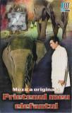Caseta Laxmikant-Pyarelal – Prieteneul Meu Elefantul (Muzica Originală)