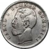 Romania, 5 lei 1880_replica * cod 201, Fier