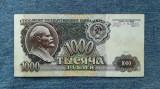 1000 Ruble 1991 Rusia / I. V. Lenin