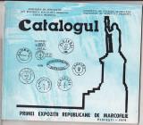 bnk fil Expozitia republicana de marcofilie Ploiesti 1979 - cataloage