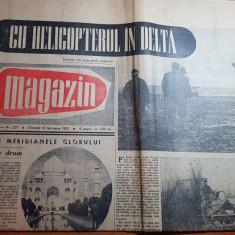 magazin 10 februarie 1962-muzeul i.l.caragiale ploiesti,petrolul ploiesti,delta