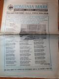 Ziarul romania mare 20 octombrie 1995