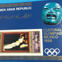 YEMEN, CULTURAL OLYMPIAD MEXIC 1968 - COLIȚĂ MNH IMPERF.
