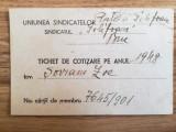 1948, Uniunea Sindicatelor Poștă și Telefoane, Tichet de cotizare, cu ștampile