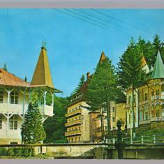 CPIB 15248 - CARTE POSTALA - SLANIC MOLDOVA. VEDERE