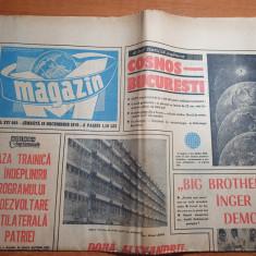 magazin 19 decembrie 1970-artico si foto orasul alexandria