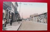 Roman str.Mare