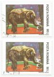 România, LP 1356/1994, Circul, deplasare culoare, eroare 1, oblit.
