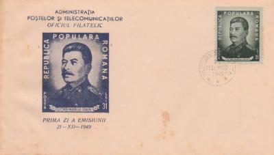 1949 Romania - FDC I.V. Stalin, dantelat LP 259 foto