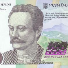 Bancnota Ucraina 20 Hryvnia 2016 - P128 UNC ( comemorativa )