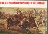CPIB 17378 CARTE POSTALA - C-TIN FLORESCU. SARJA DE CAVALERIE LA 1877, Necirculata, Fotografie
