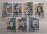 Cumpara ieftin Romania 1994  LP 1362   Aniversari Comemorari Personalitati serie 7v. Mnh, Nestampilat