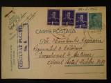 1942-C.P.circ.-CENZURAT-Ploiesti 6, Necirculata, Printata