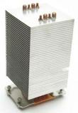 Cumpara ieftin Heatsink TX200 Celsius R640 S440V00001 Socket LGA771