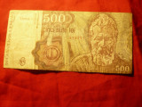 Bancnota 500 lei  1991 cal.medie